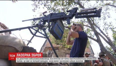 На передовій російські окупанти знову застосували лазерну зброю