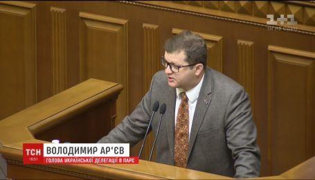 ВР просить ПАРЄ не знімати обмежувальні заходи щодо Росії