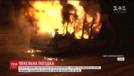 Во Львове на ходу загорелся пассажирский автобус