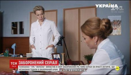 Как и почему чиновники пропускают российские картины в украинский телеэфир