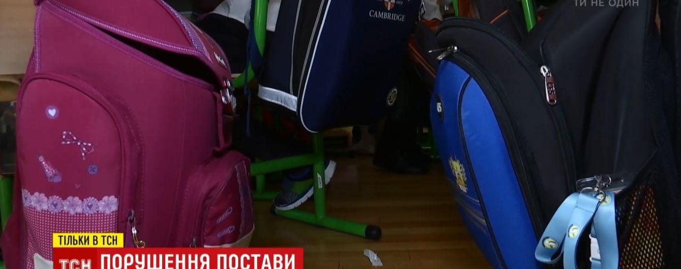"""""""Школьная"""" болезнь: 90% украинских детей """"зарабатывают"""" сколиоз тяжелыми рюкзаками и сидением за партами"""