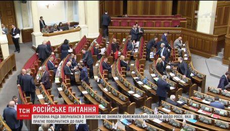 Украина призывает не возвращать агрессора к Парламентской ассамблее Совета Европы