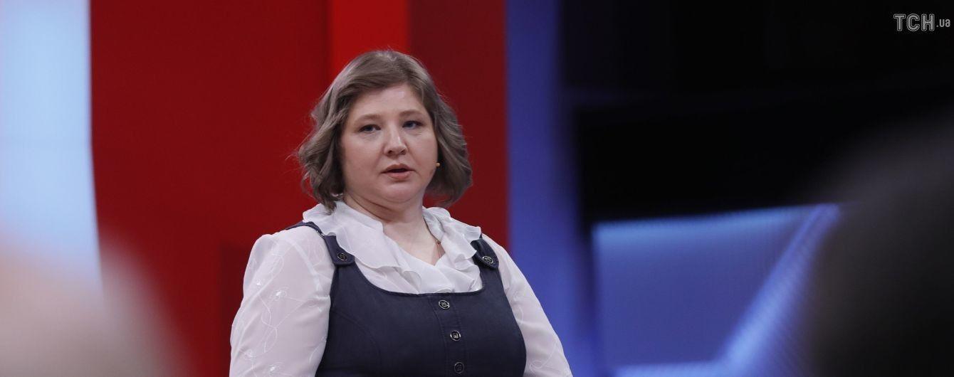Скандальна племінниця Скрипаля хоче зустрітися з підозрюваними в отруєнні росіянами