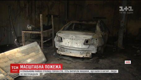 У спальному районі Києва зайнялася СТО із машинами
