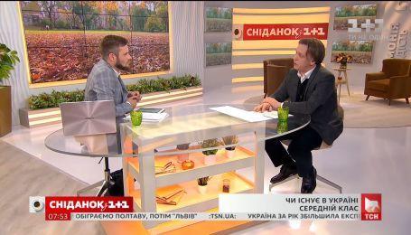 Михаил Кухар: как увеличить средний класс в Украине
