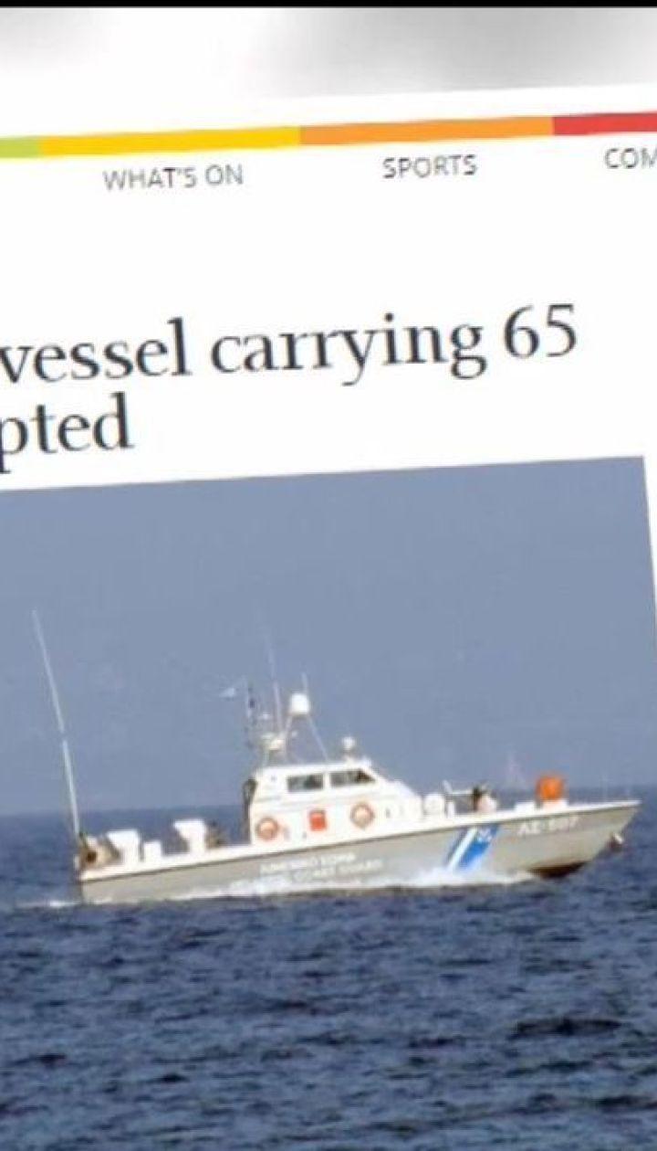 У Греції затримали судно під українським прапором з десятками іноземних мігрантів