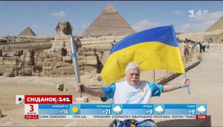 Історія українця, який об'їхав світ на інвалідному візку