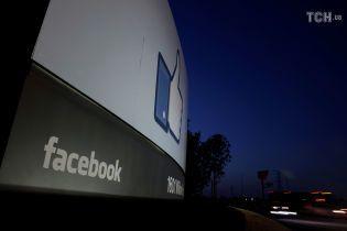 Перед выборами в США Facebook заблокировал более 800 страниц и аккаунтов