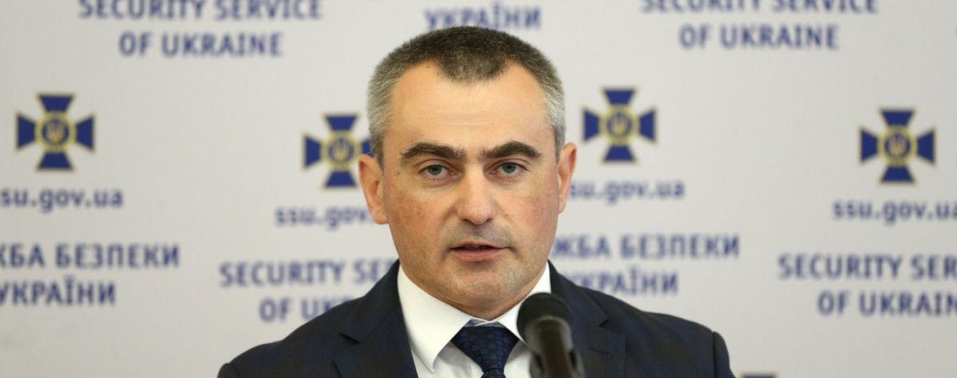СБУ викрила проросійське угруповання, яке готувало провокації в Києві