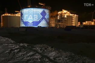 """В бюджете российского """"Газпрома"""" образовалась дыра на 7,7 миллиарда долларов"""