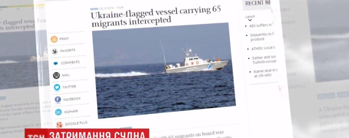 У Греції за підозрою у нелегальному перевезенні мігрантів затримали трьох українців