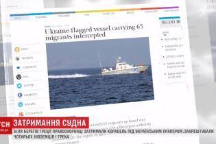 В Греции по подозрению в нелегальной перевозке мигрантов задержали трех украинцев