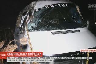 Поблизу Дніпра мікроавтобус вилетів на узбіччя і кілька разів перекинувся: є жертви