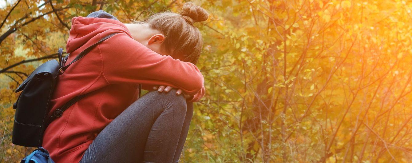 Вечно уставший. Как бороться с осенней депрессией и чувствовать себя бодро. Инфографика
