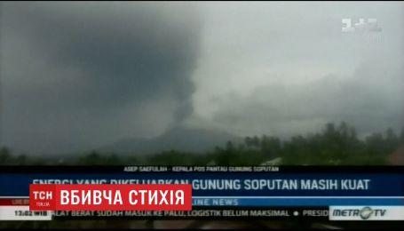 В Індонезії після землетрусу та цунамі прокинувся вулкан Сопутан