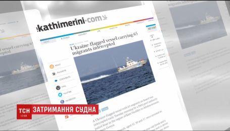 МИД Украины подтвердило задержание соотечественников в Греции