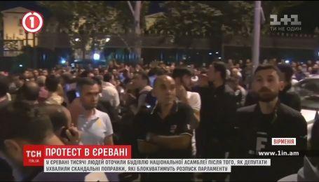 У Єревані тисячі людей вийшли на протест заради призначення виборів