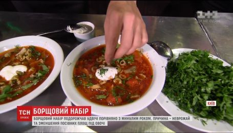 В Україні подорожчав овочевий набір для приготування борщу