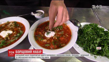 В Украине подорожал овощной набор для приготовления борща