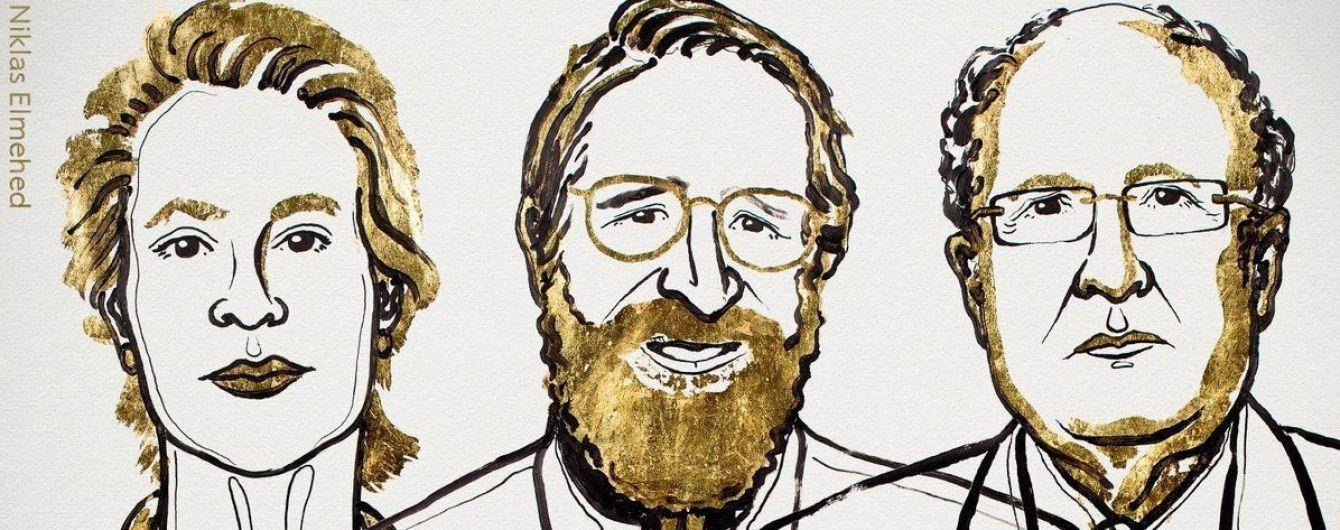 Стали відомі лауреати Нобелівської премії з хімії
