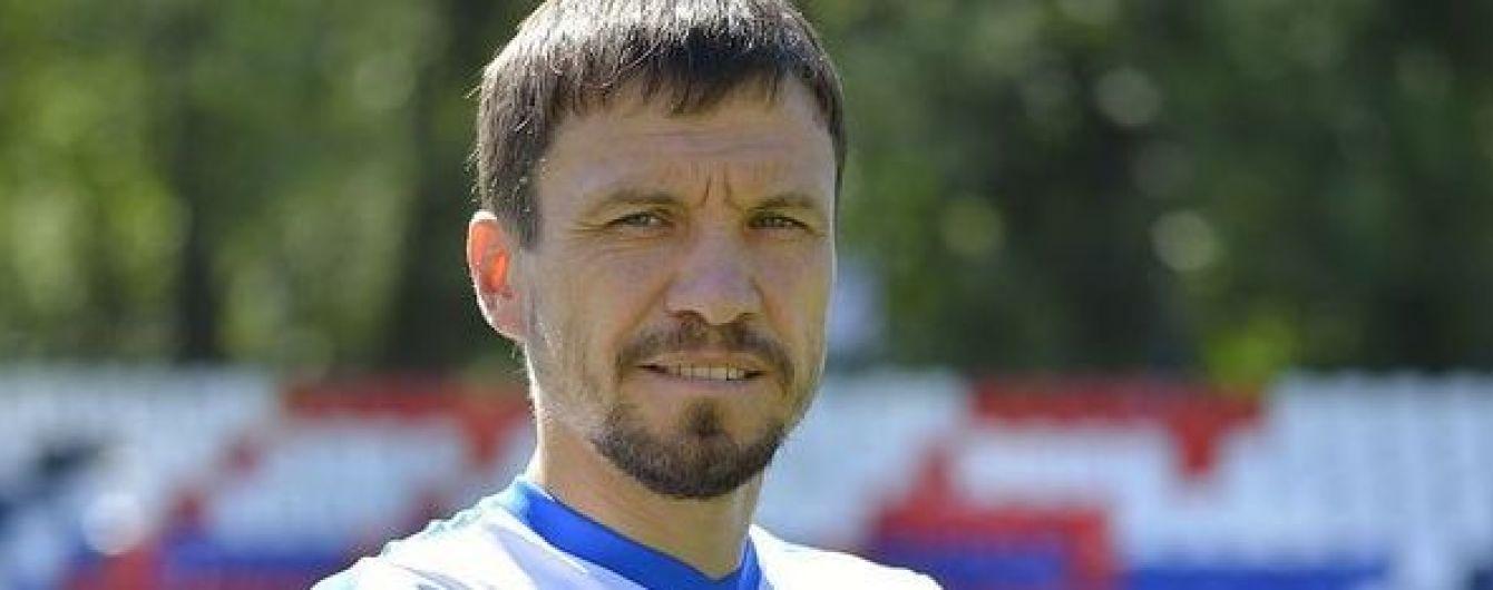 Російський футболіст упіймався на допінгу, у його крові знайшли одразу дві заборонені речовини
