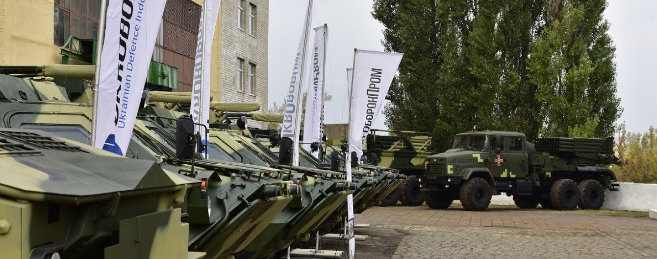 """""""Укроборонпром"""" домовився про співпрацю з Туреччиною"""