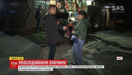 Журналисты ТСН пообщались с родными мужчины, который погиб во время перестрелки с полицейскими