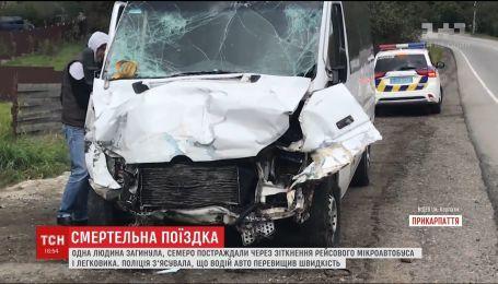 На Прикарпатье не разминулись рейсовый микроавтобус и легковушка, есть погибший