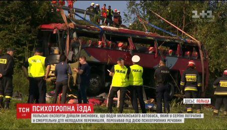 Эксперты нашли запрещенные вещества в крови водителя автобуса, который попал в ДТП в Польше