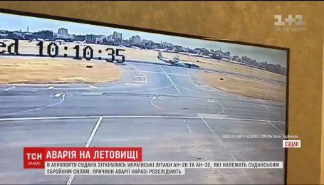 В аэропорту Судана при посадке столкнулись два украинских самолета, принадлежащих местным вооруженным силам