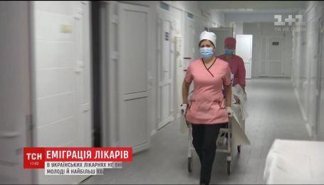 В украинских больницах уменьшается количество медицинского персонала