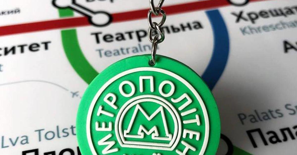 @ Київський метрополітен