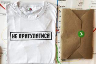"""""""Не притулятися"""". Київський метрополітен почав продавати фірмові сувеніри"""