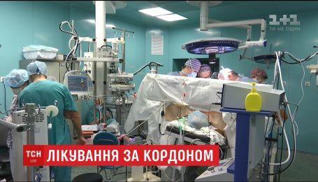 Уряд виділив 100 мільйонів гривень на лікування важкохворих українців за кордоном