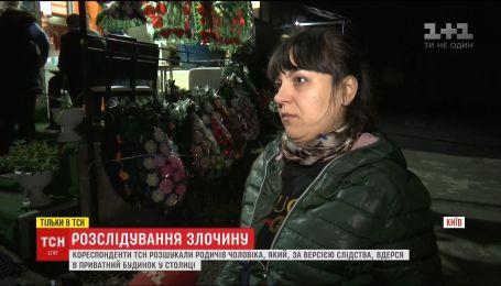 Ограбление в центре столицы: ТСН пообщалась с родными погибшего во время стрельбы с копами