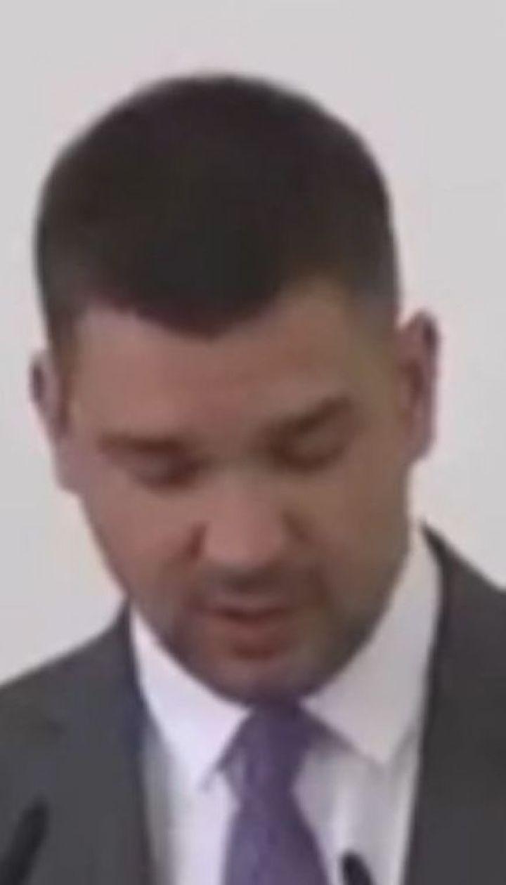 У Харкові чиновнику заочно оголосили підозру у держзраді