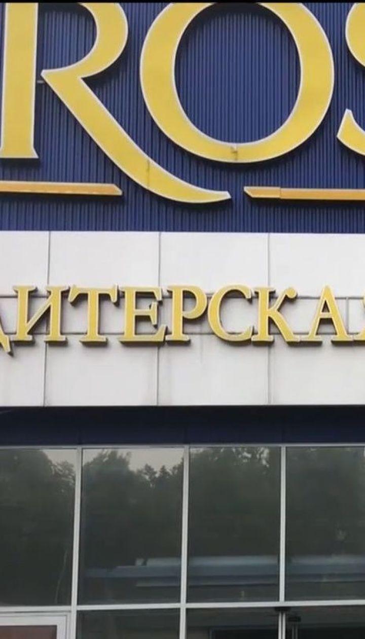 Липецька фабрика не працює. ТСН перевірила масштабні підприємства у Росії