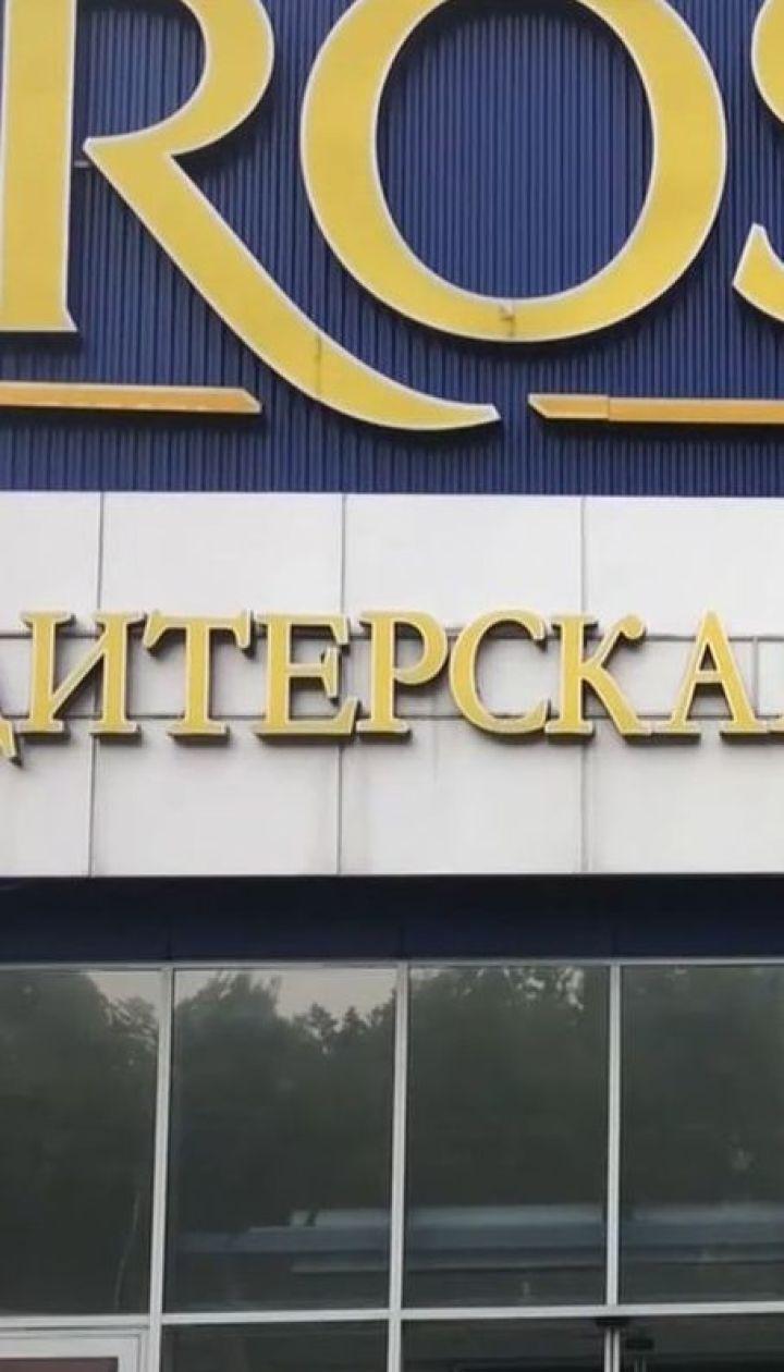Липецкая фабрика не работает. ТСН проверила масштабные предприятия в России