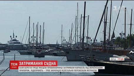 МИД призывает украинских моряков не устраиваться на работу в фирмы, которые перевозят мигрантов