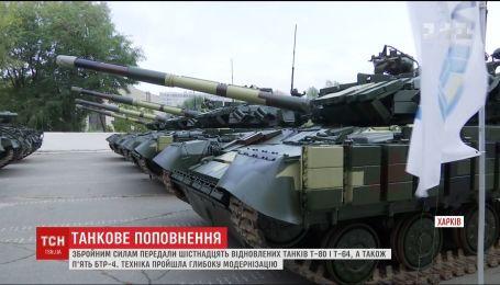 Военным передали более 20 единиц тяжелой техники, восстановленной на отечественных предприятиях