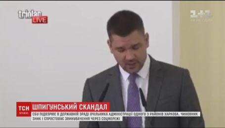 Российский шпион руководил одним из районов Харькова