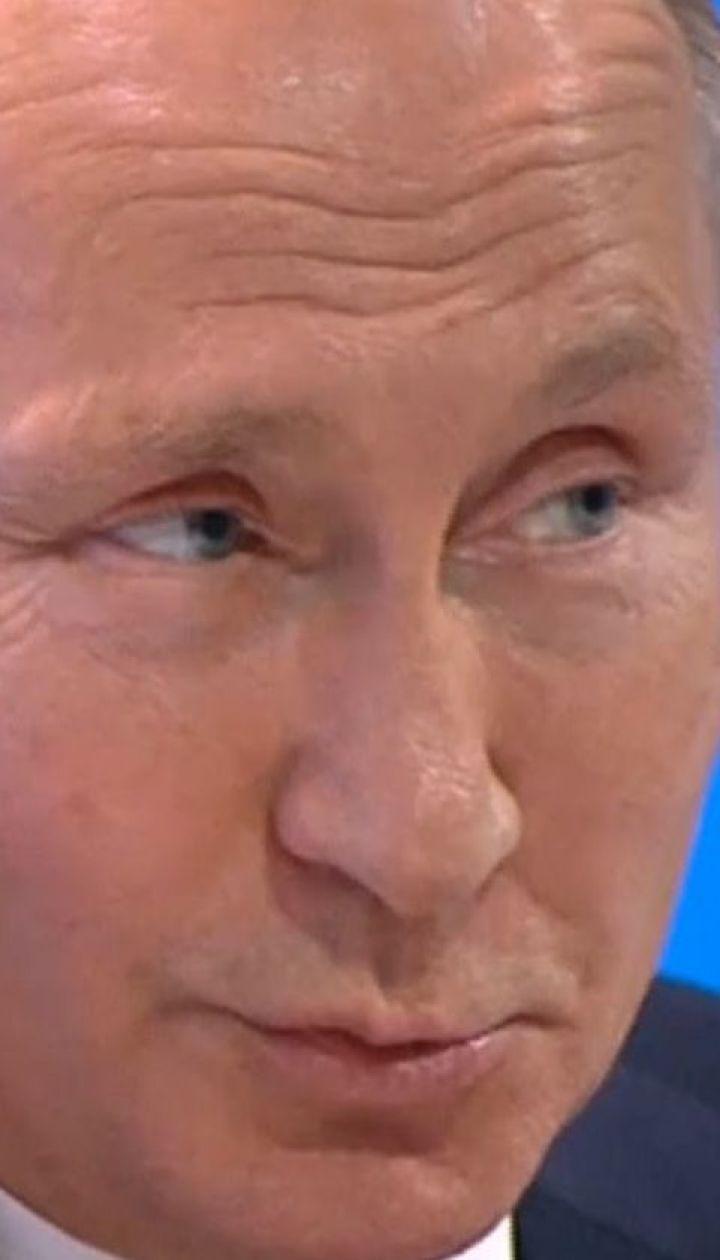Путин впервые прокомментировал отравление Скрипалей в Солсбери