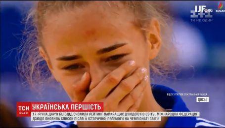 Міжнародна федерація визнала українку найкращою у світі дзюдоїсткою