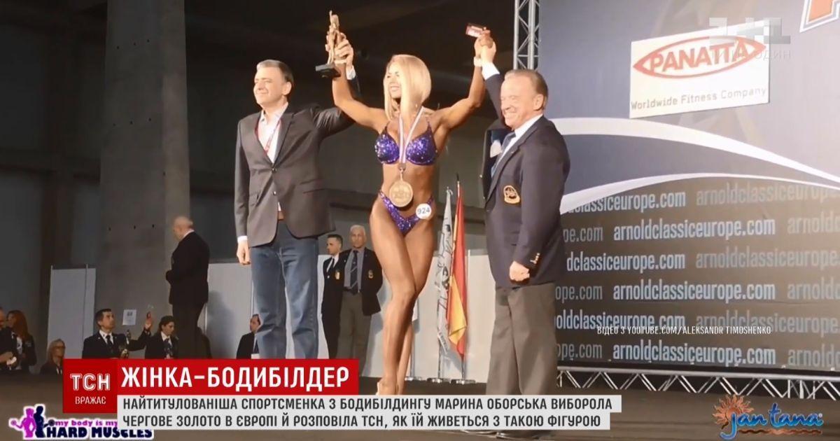 Лучший бодибилдер Украины раскрыла секрет своей диеты и амбициозные планы