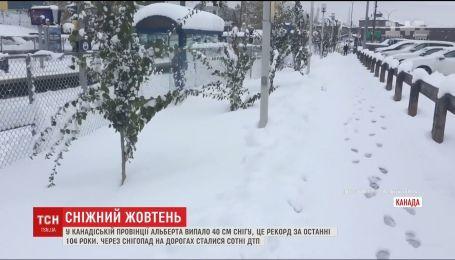 Найбільший за останні 104 роки снігопад накрив канадійську провінцію Альберта