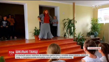 52-летняя директор школы на Тернопольщине станцевала с сотнями учеников
