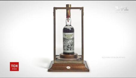 На аукціоні у Шотландії продали найдорожчу пляшку віскі у світі