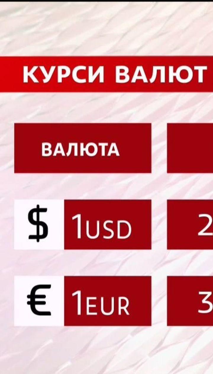 Курс валют і життя без субсидій – економічні новини
