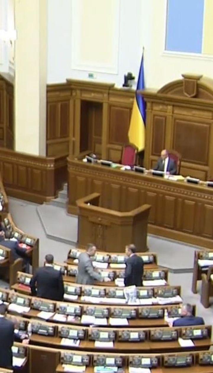 В Верховной Раде планируют рассмотреть законопроекты, которые усилят статус украинского языка как государственного