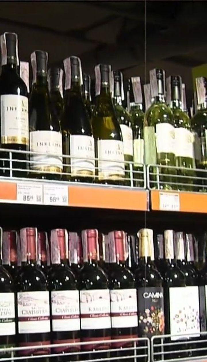 Заставит ли украинцев очередное подорожание отказаться от алкоголя